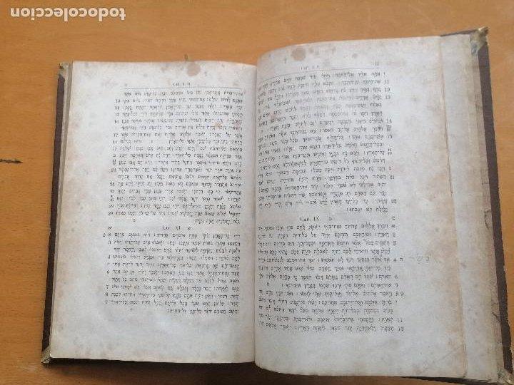 Libros antiguos: Manual práctico de la lengua hebrea por Ramón Manuel Garriga. Narciso Ramírez 1867 - Foto 3 - 222684676