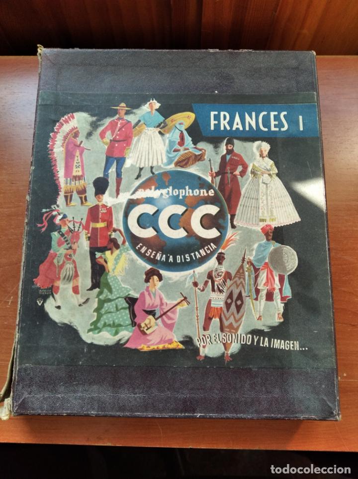 CCC - FRANCES I - CURSO DE IDIOMAS, CON FASCICULOS Y VINILOS. (Libros Antiguos, Raros y Curiosos - Cursos de Idiomas)