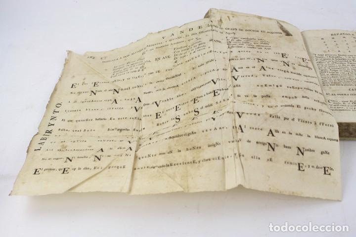 Libros antiguos: Arte poética española, Juan Diaz Rengifo, Imp. Maria Angela Martí viuda, Barcelona. 21x16cm - Foto 10 - 224977120