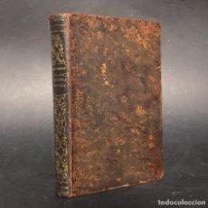 Libros antiguos: 1874 NOVISIMO CHANTREAU Ó GRAMÁTICA FRANCESA. Lote 228310235