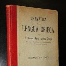 Libros antiguos: GRAMÁTICA DE LA LENGUA GRIEGA.. Lote 194376881