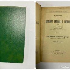 Libros antiguos: MANUAL DE LOS ESTUDIOS GRIEGOS Y LATINOS. L. LAURAND. DANIEL JORRO EDITOR. MADRID, 1923.. Lote 230244010