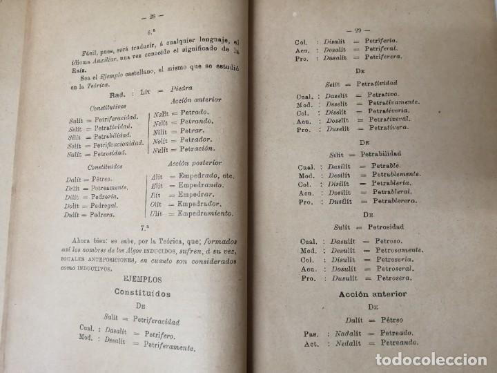 Libros antiguos: METODO PARA APRENDER EL DEY DAYUD IDIOMA IDEADO POR ANTONIO JULIA 1898 - Foto 3 - 234446730