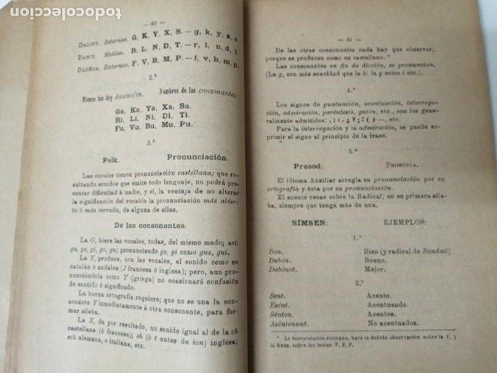 Libros antiguos: METODO PARA APRENDER EL DEY DAYUD IDIOMA IDEADO POR ANTONIO JULIA 1898 - Foto 4 - 234446730