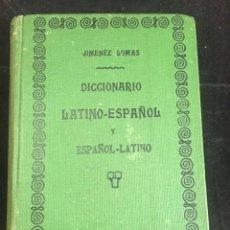 Libros antiguos: DICCIONARIO MANUAL LATINO-ESPAÑOL. ESPAÑOL-LATINO. FRANCISCO JIMÉNEZ LOMAS MADRID 1933. Lote 244885200