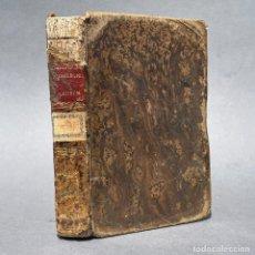 Libros antiguos: 1793 - FLORILEGIUM LATINUM - GRAMATICA LATINA - LATIN -. Lote 259817340