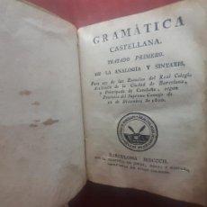 Libros antiguos: GRAMÁTICA CASTELLANA. TRATADO PRIMERO DE ANALOGÍA Y SINTAXIS, BARCELONA 1802 PARA USO EN ESCUELAS. Lote 262774470