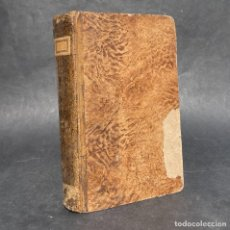 Livres anciens: 1803 - EL MAESTRO DE INGLES - GRAMATICA INGLESA - CURSO DE IDIOMAS. Lote 267237269
