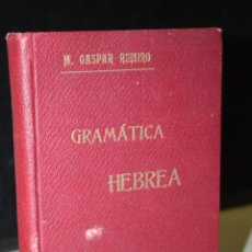 Libros antiguos: GRAMÁTICA HEBREA. CON EJERCICIOS DE LECTURA ANÁLISIS Y TRADUCCIÓN.- GASPAR REMIRO, M.. Lote 268591899