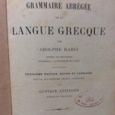 Libros antiguos: GRAMMAIRE ABRÉGÉE DE LA LANGUE GRECQUE, POR ADOLPHE KAEGI, 1907, 3.ª EDICIÓN.. Lote 276552923