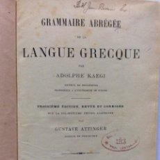 Libros antiguos: GRAMMAIRE ABRÉGÉE DE LA LANGUE GRECQUE, POR ADOLPHE KAEGI, 1907, 3.ª EDICIÓN.. Lote 284801583