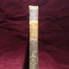 Libros antiguos: 1847. COMPENDIO DE GRAMÁTICA LATINA Y PORTUGUESA. JOSÉ VICENTE GOMES DE MAURA.. Lote 286264318