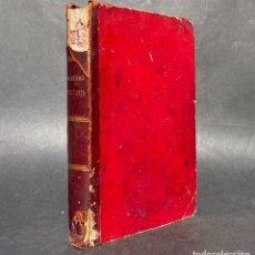 Libros antiguos: 1890 - GRAMATICA DE LA LENGUA CASTELLANA - POR LA REAL ACADEMIA ESPAÑOLA. Lote 289206908