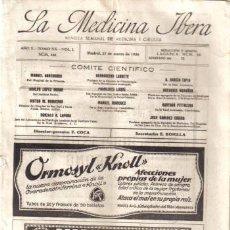 Libros antiguos: REVISTA MÉDICA. LA MEDICINA IBERA. AÑO X, TOMO XX, VOL-I, Nº438. MADRID, 27 DE MARZO DE 1926.. Lote 12953228