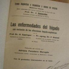 Libros antiguos: ERRORES DIAGNÓSTICOS Y TERAPÉUTICOS Y MANERA DE EVITARLOS-MEDICINA INTERNA-LAS ENFERMEDADES DEL -. Lote 26208007