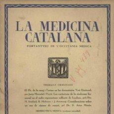 Libros antiguos: REVISTA LA MEDICINA CATALANA Nº 13 / 1934. Lote 26975464