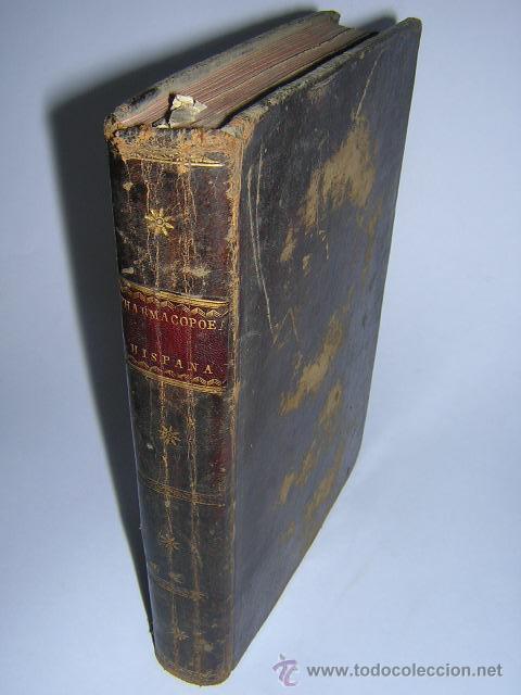 1817 - PHARMACOPOEA HISPANA - EDITIO QUARTA (Libros Antiguos, Raros y Curiosos - Ciencias, Manuales y Oficios - Medicina, Farmacia y Salud)