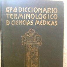 Libros antiguos: DICCIONARIO TERMINOLOGICO DE CIENCIAS MEDICAS. SALVAT. LEON CARDENAL. SEGUNDA EDICION 1926. Lote 31961140