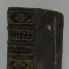 Libros antiguos: TRAITE DE LA MATIERE MEDICALE OU L'HISTOIRE ET L'USAGE DES MEDICAMENS - AÑO 1717. Lote 33204285