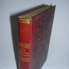Libros antiguos: 1845 - BLATIN / VILLALBA - TRATADO DE LAS ENFERMEDADES DE LAS MUGERES. Lote 36366110