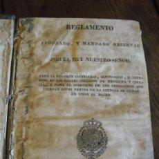 Libros antiguos: MEDICINA, REGLAMENTO AÑO 1831. Lote 37675105