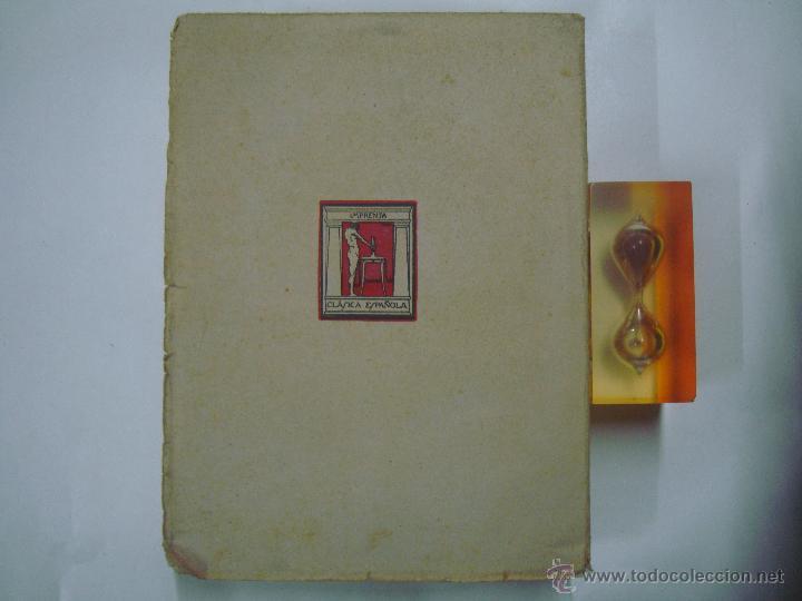 Libros antiguos: CUESTIONES BIOQUÍMICAS Y FARMACEÚTICAS. JOSÉ R. CARRACIDO. FOLIO.1924. 1A EDICIÓN - Foto 3 - 43375821