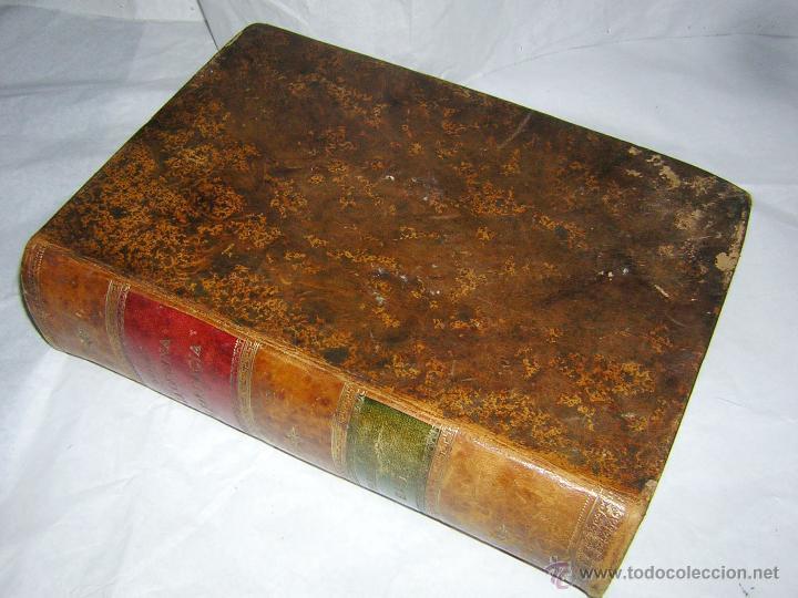Libros antiguos: LA OFICINA DE FARMACIA ESPAÑOLA, SEGUN DORVAULT, 1891/1895 -11 AL 15 SUPLEMENTOS - Foto 5 - 43978596