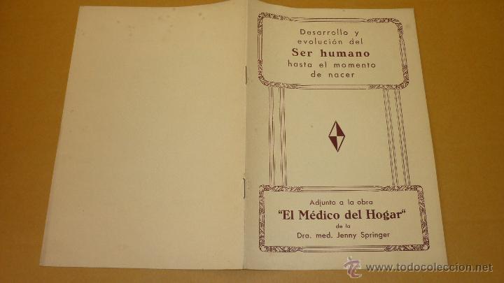 Libros antiguos: EL MEDICO DEL HOGAR. Jenny Springer. Sopena. Año 1936. Muy ilustrado con grabados y libreto adjunto - Foto 5 - 44374111