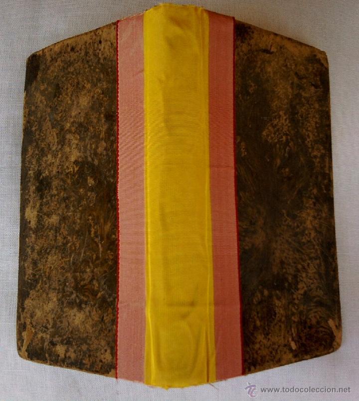 Libros antiguos: FARMACIA Y MEDICINA-ANTIGUO LIBRO-MANUAL DE MATERIA MEDICA-AÑO 1831,DESCRIPCION MEDICAMENTOS - Foto 3 - 46175070