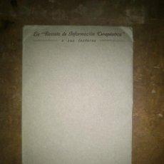 Libros antiguos: SUPLEMENTO REVISTA DE INFORMACIÓN TERAPÉUTICA OBRA GRÁFICA + 2 LITOGRAFÍAS DE REGALO, VER FOTOS. Lote 47359013
