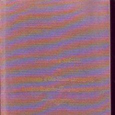 Libros antiguos: CATALOGUE SPECIAL DES INSTRUMENTS D OTO-RHINO-LARYNGOLOGIE. Lote 49085157