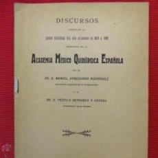 Libros antiguos: ACADEMIA MEDICO QUIRURGICA ESPAÑOLA - MANUEL ARREDONDO RODRÍGUEZ. Lote 52167442