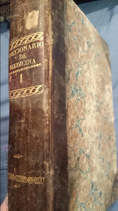 DICCIONARIO DE LOS DICCIONARIOS DE MEDICINA, DOCTOR FABRE, 1842, 1ºEDICION, TOMO I (Libros Antiguos, Raros y Curiosos - Ciencias, Manuales y Oficios - Medicina, Farmacia y Salud)