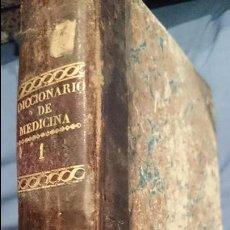 Libros antiguos: DICCIONARIO DE LOS DICCIONARIOS DE MEDICINA, DOCTOR FABRE, 1842, 1ºEDICION, TOMO I. Lote 52805550