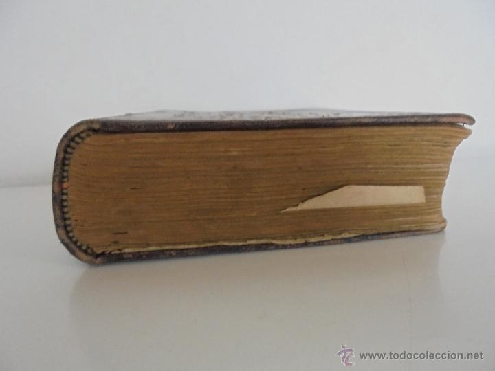 Libros antiguos: PETITORIO FORMULARIO MEDICO FARMACEUTICO PARA LOS SERVICIOS A CARGO DE LAS FARMACIAS MILITARES. - Foto 3 - 54427411