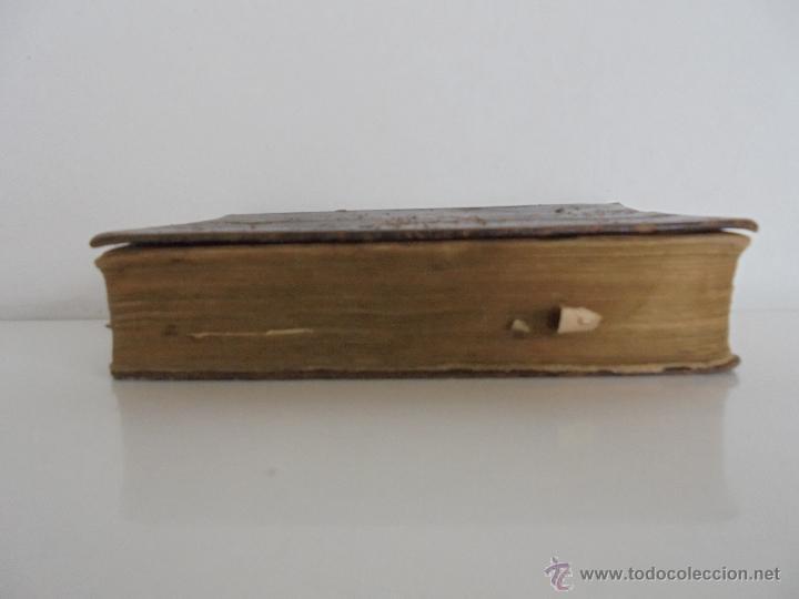 Libros antiguos: PETITORIO FORMULARIO MEDICO FARMACEUTICO PARA LOS SERVICIOS A CARGO DE LAS FARMACIAS MILITARES. - Foto 4 - 54427411
