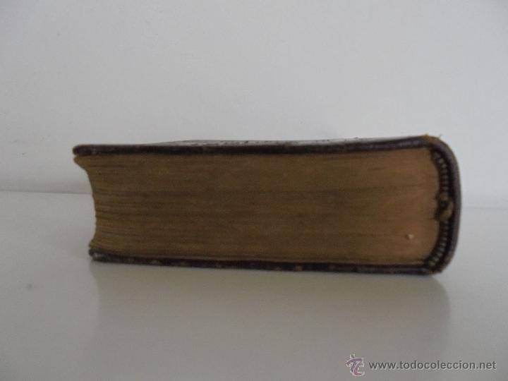 Libros antiguos: PETITORIO FORMULARIO MEDICO FARMACEUTICO PARA LOS SERVICIOS A CARGO DE LAS FARMACIAS MILITARES. - Foto 5 - 54427411