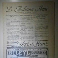 Libros antiguos: LA MEDICINA ÍBERA - REVISTA DE MEDICINA Y CIRUGÍA - AÑO 1920 - NUM. 156 -. Lote 56031613