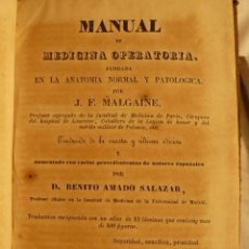 Libros antiguos: MANUAL DE MEDICINA OPERATORIA. Lote 56517175
