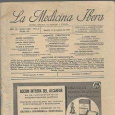 Libros antiguos: LA MEDICINA ÍBERA - REVISTA DE MEDICINA Y CIRUGÍA - Nº 570 DEL 13 DE OCTUBRE DE 1928. Lote 57163915