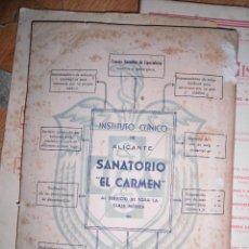 Libros antiguos: CLINICA HISPANICA SANATORIO EL CARMEN ALICANTE COLECCION COMPLETA LIBROS ANTIGUOS DOCT GASCUÑANA. Lote 57810884
