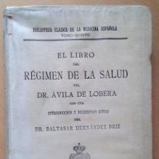 Libros antiguos: EL LIBRO DEL RÉGIMEN DE LA SALUD - BIBLIOTECA CLÁSICA DE MEDICINA ESPAÑOLA 1923. Lote 59656683