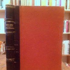 Libros antiguos: MANUAL DE OFTALMOLOGÍA. CLODOALDO GARCÍA MUÑOZ.. Lote 60377791
