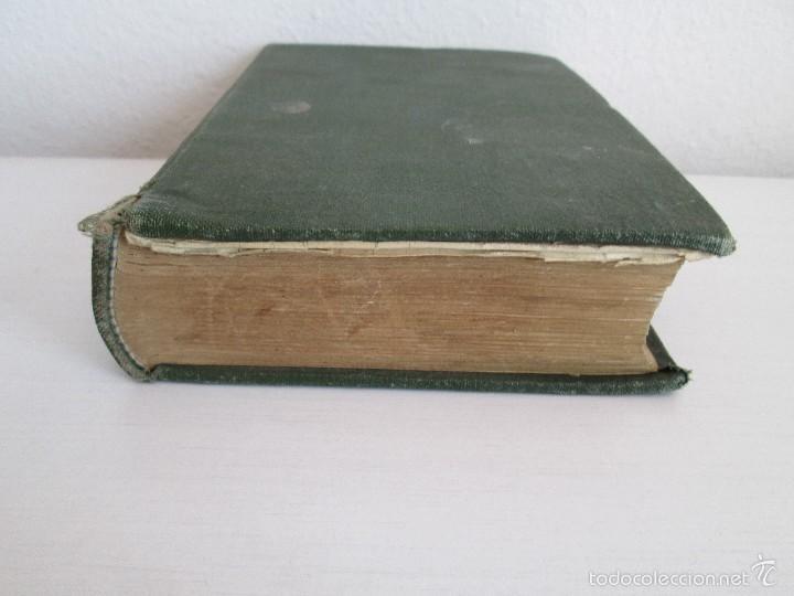 Libros antiguos: PETITORIO - FORMULARIO. MEDICO - FARMACEUTICO. FARMACIAS MILITARES DEL EJERCITO EPAÑOL. 1907 - Foto 4 - 60437991