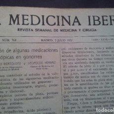 Libros antiguos: LA MEDICINA IBERA,2 TOMOS AÑO COMPLETO 1932. Lote 71917999