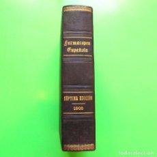 Libros antiguos: FARMACOPEA ESPAÑOLA MADRID 1905 SEPTIMA EDICION LIBRO FARMACIA ANTIGUO. Lote 83581368