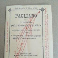Libros antiguos: LIBRITO MEDICINA FAMILIAR FARMACIA JARABE PAGLIANO - 1901. Lote 88824618