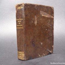 Libros antiguos: 1831 MANUAL DE LA FISIOLOGIA DEL HOMBRE - HUTIN - MEDICINA - PSICOLOGIA. Lote 90981615