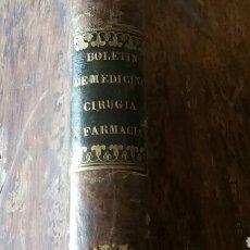 Libros antiguos: BOLETÍN DE MEDICINA CIRUGÍA Y FARMACIA 420 PÁGINAS AÑO 1846. Lote 97385239