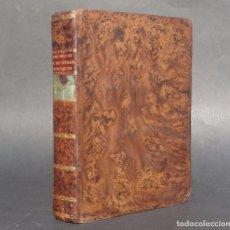 Libros antiguos: 1823 SUPLEMENTO AL DICCIONARIO DE MEDICINA Y CIRUGIA. Lote 101080299